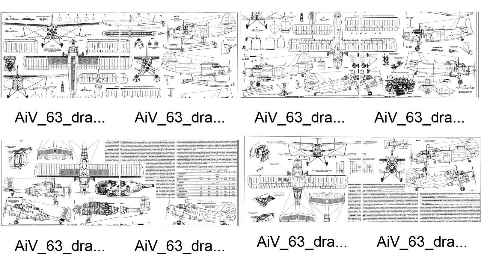 Антонов Ан-2 чертежи