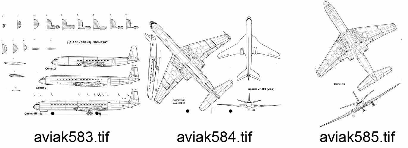de Havilland D.H.106 Comet чертежи