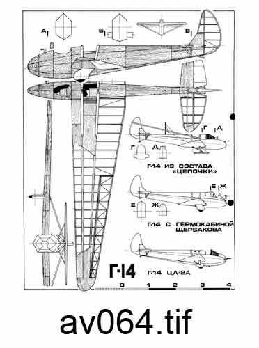 Грибовский Г-14 чертежи