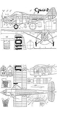 OOC Сталь-2 чертежи