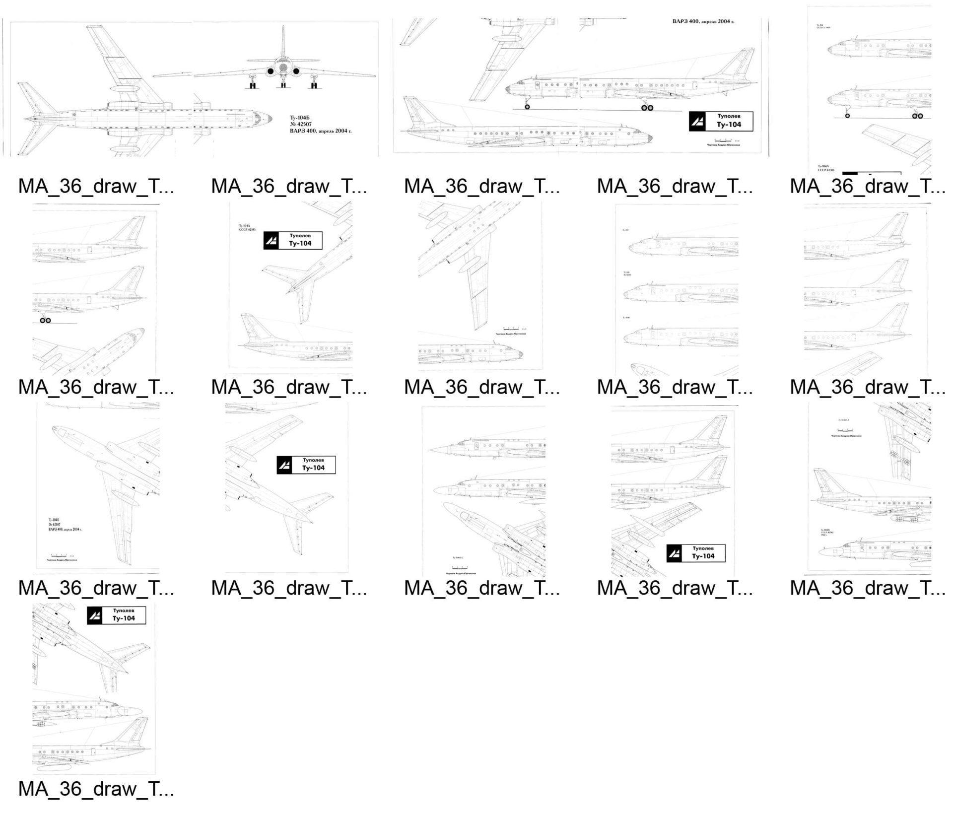 Туполев Ту-104 чертежи